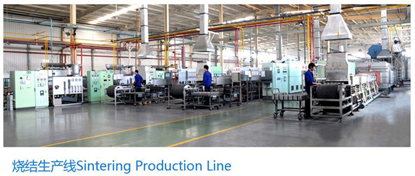 Sintering Production Line